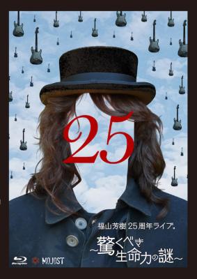 25th_blu