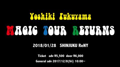 magic-tour-returns2