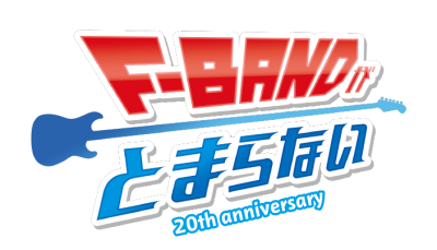 f-band1224