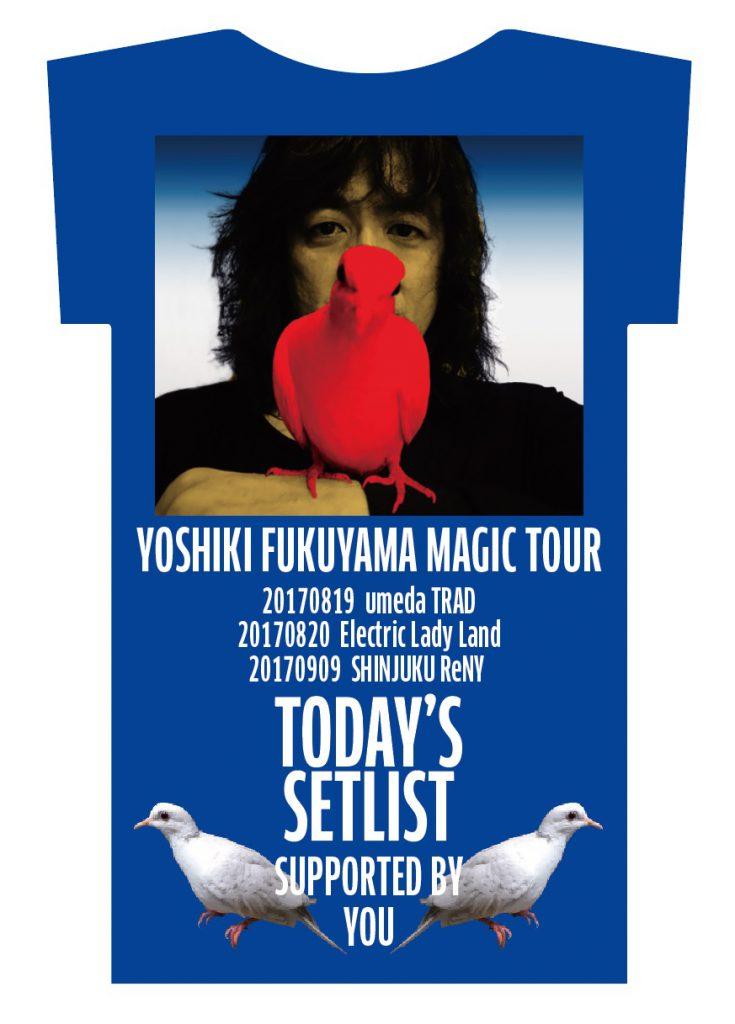 fukuyama_tcard