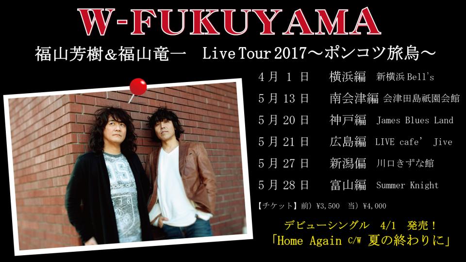 wfukuyama_2