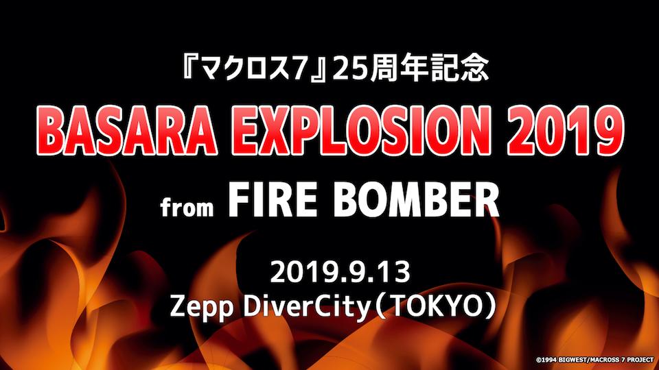 sozai_news-release_190614-1800-001